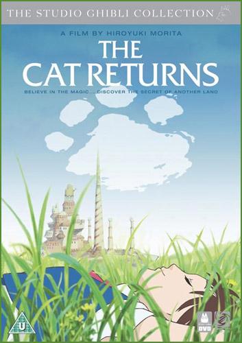 Reino dos Gatos