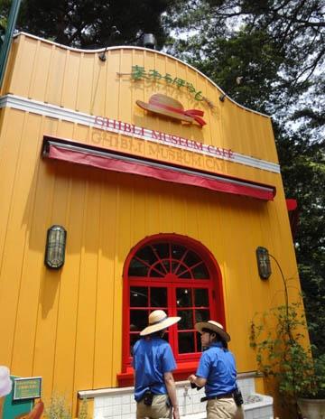 Straw Hat Cafe
