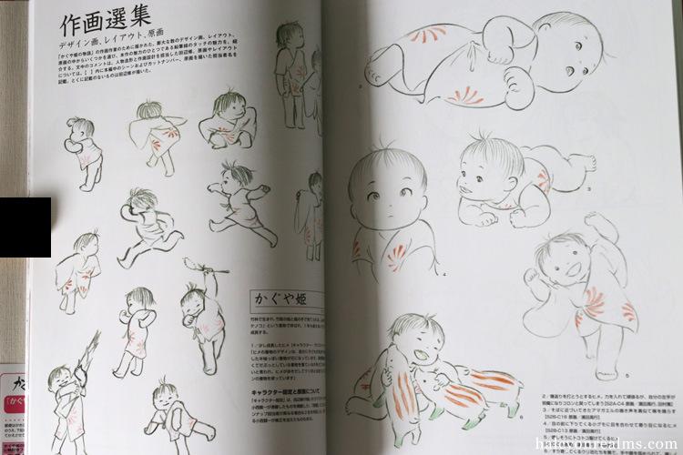 kaguyabook02
