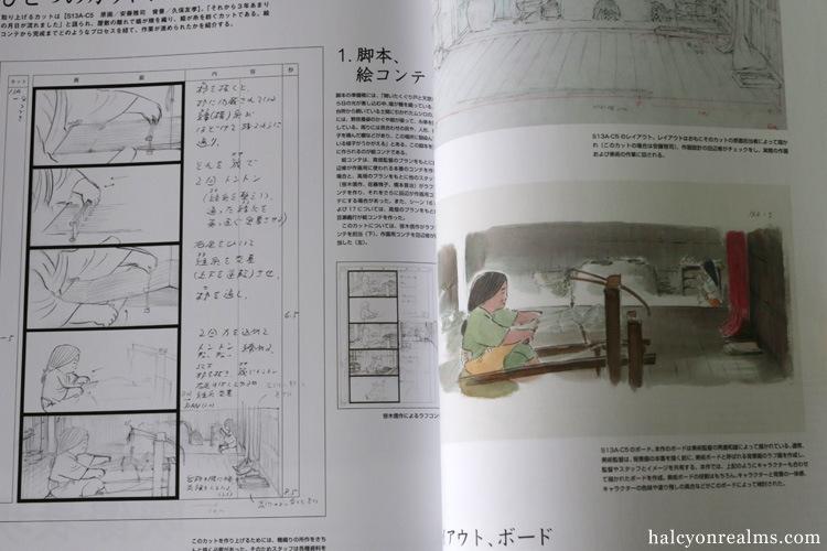 kaguyabook14
