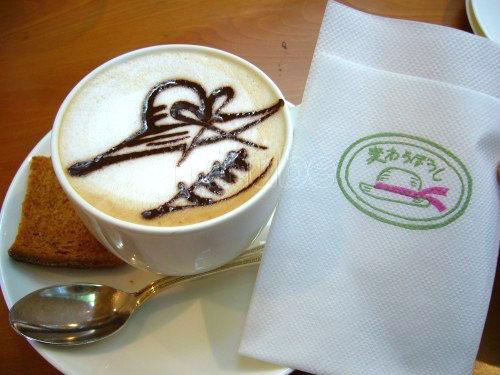 the-straw-hat-cafe-restaurant-en-el-museo-ghibli_704292