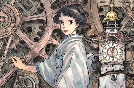 yuureitouheyoukosotenn - Miyazaki